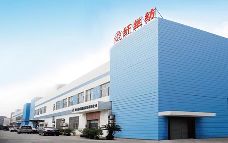 公司总部大楼