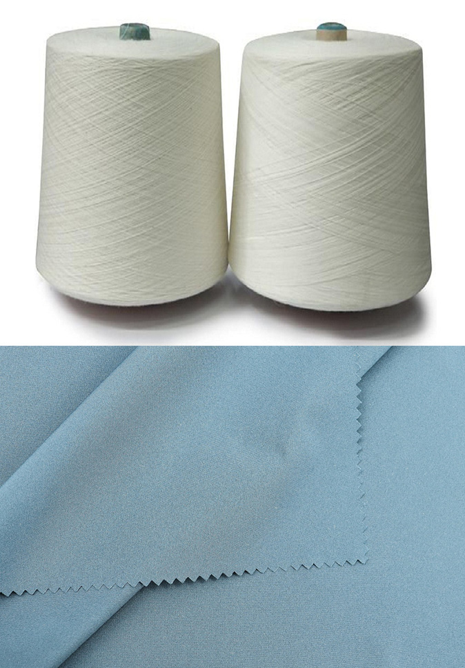 【纤丝纺】纱线厂家 可降解涤纶纱线 GRS认证 应用于运动服饰休闲服饰工作服衬衣家纺