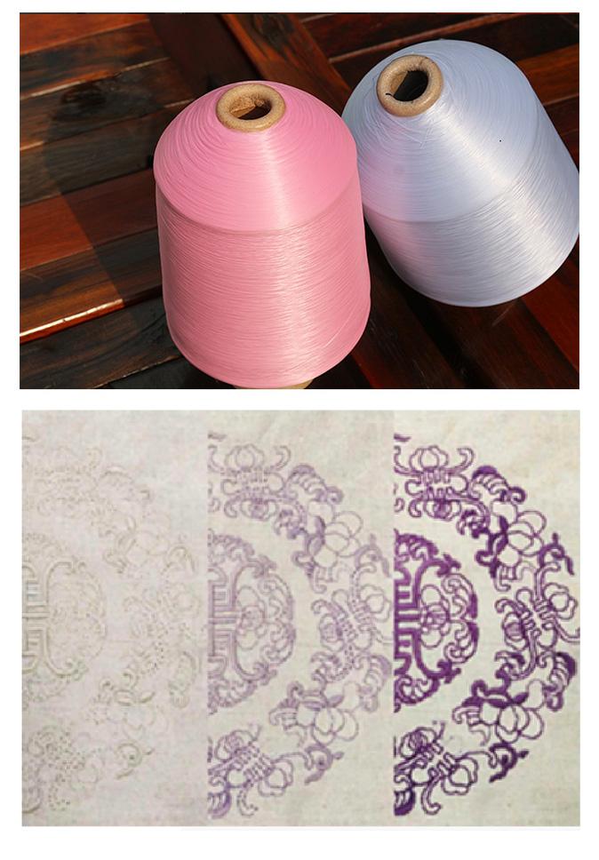 【纤丝纺】纱线厂家 光变纤维 变色纱光变纱 应用于鞋材服装箱包