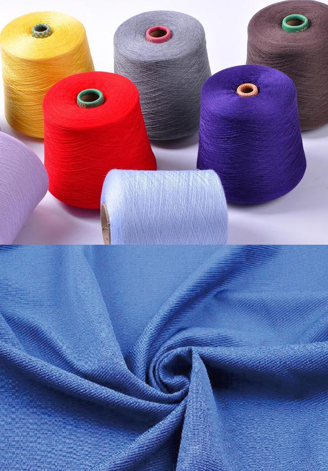 【纤丝纺】抗勾纱新型纤维 纱线厂家直供 应用于运动服饰休闲服饰