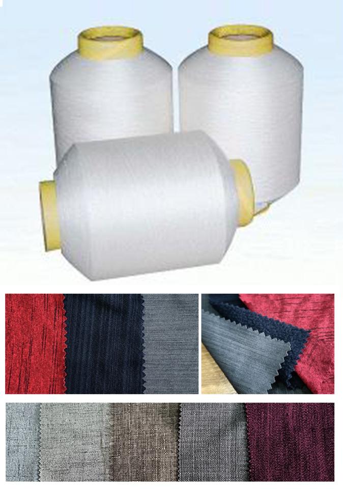 【纤丝纺】纱线厂家 风格性纤维 阳涤复合丝 仿麻丝 乐丽丝 舞龙丝 云彩丝 条码丝