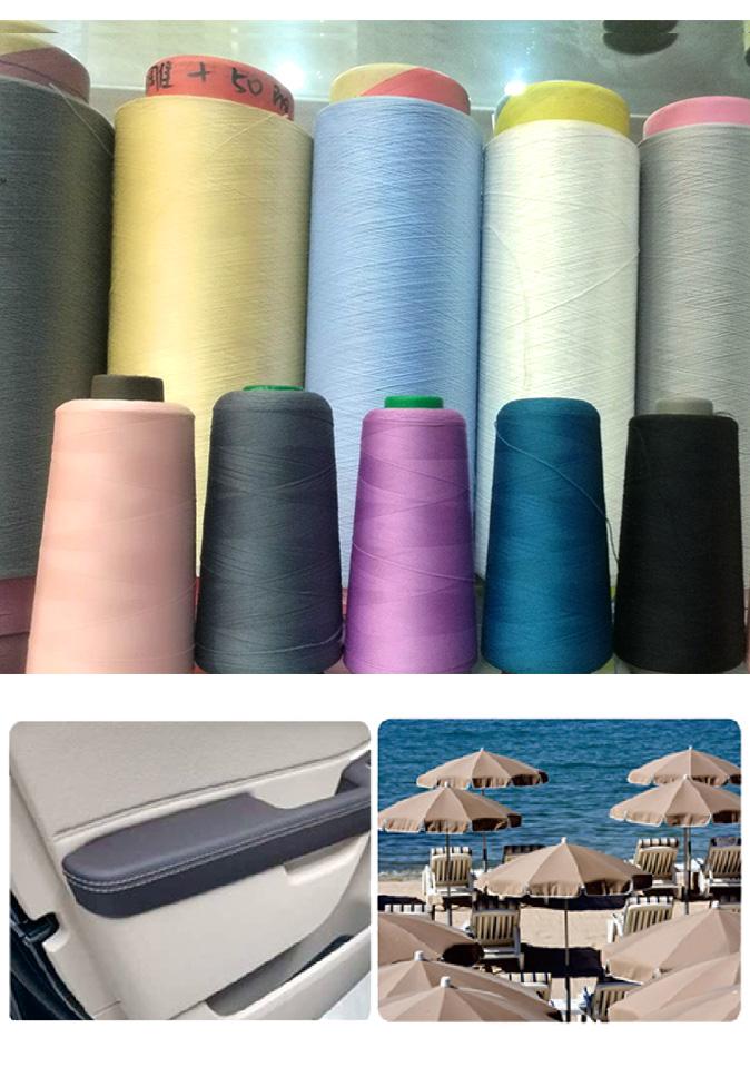 【纤丝纺】聚酯色丝 厂家直供 聚酯纤维 涤纶色丝 用于汽车内饰帐篷布遮阳伞服饰